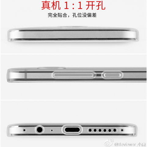 Pictures of upcoming OnePlus 3 (2)